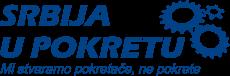 Србија у покрету - лого